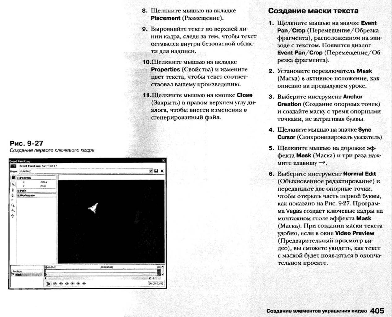 http://redaktori-uroki.3dn.ru/_ph/12/20606776.jpg