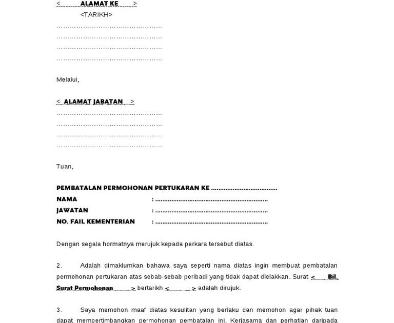 Surat Permohonan Pertukaran Jabatan 9 Descargar