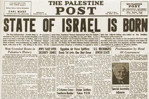 """La prima pagina del """"The Palestine Post"""" dopo la nascita dello Stato di Israele"""