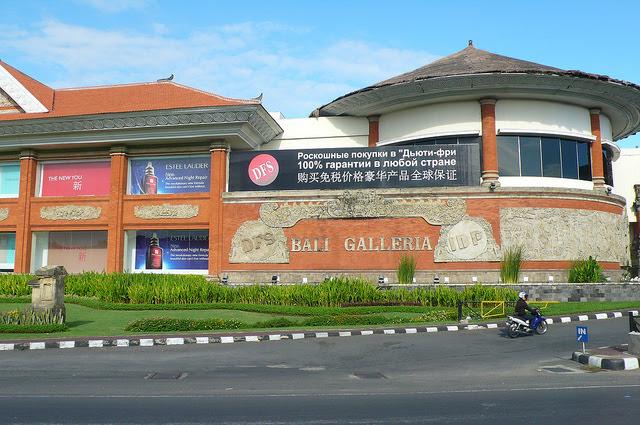 Mal Bali Galleria