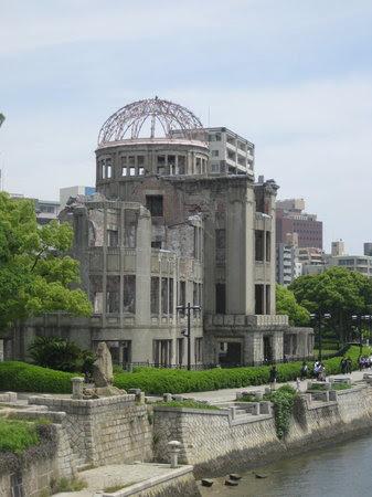 Photos of Atomic Bomb Dome, Hiroshima