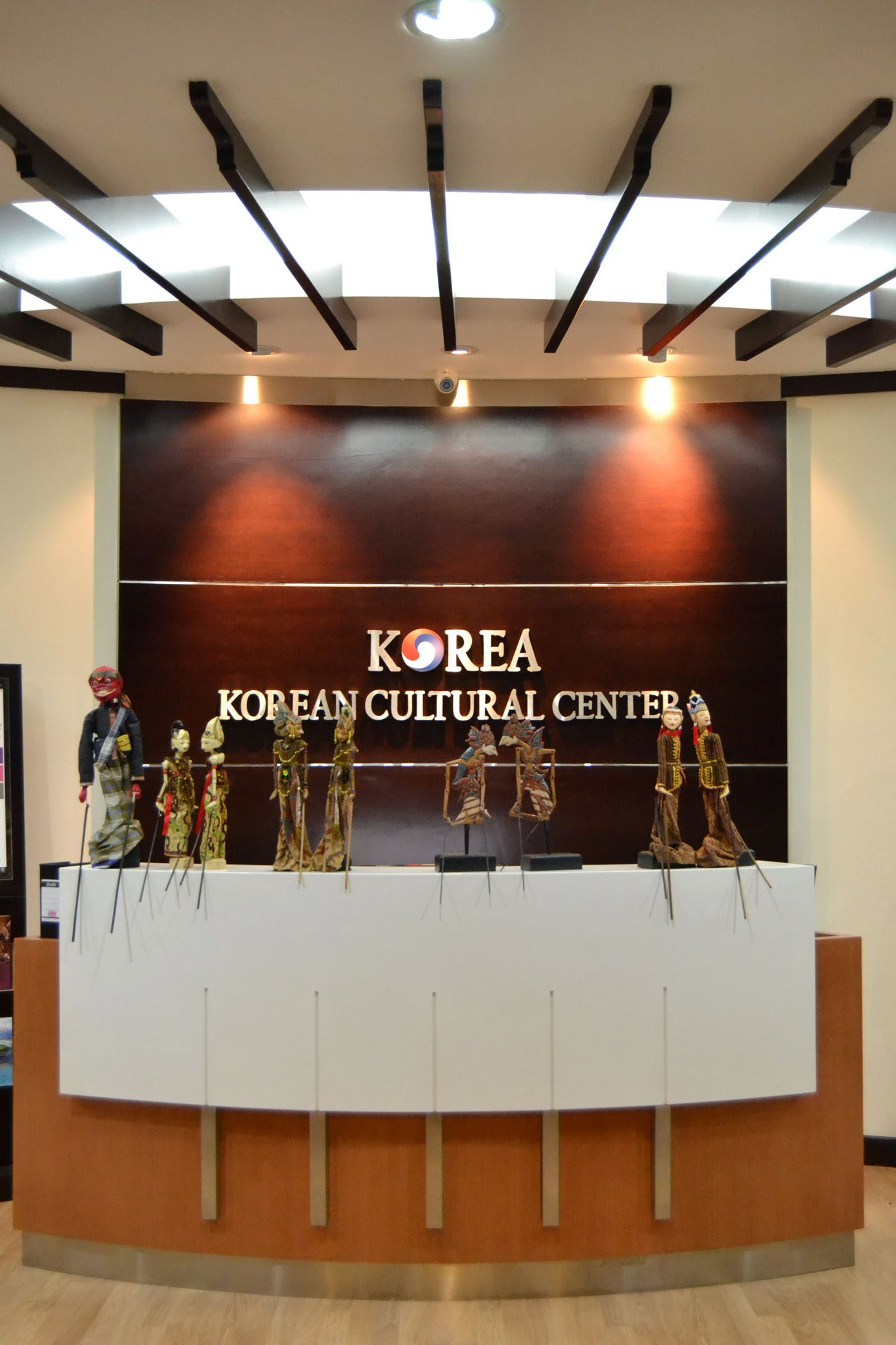 {Library Visit} Korean Cultural Center Indonesia Library  Neverending Story