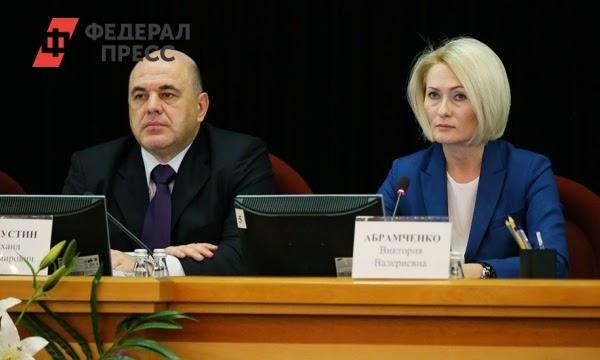Всему свой куратор: чего ждут от Виктории Абрамченко в Сибири | Новосибирская область