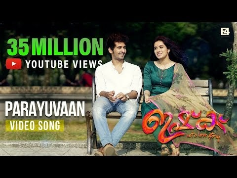 Parayuvaan Lyrics in Malayalam | Ishq