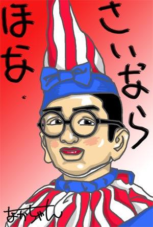 くいだおれ太郎 京都有名人似顔絵舘