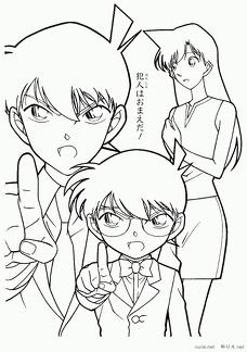 名探偵コナン ぬりえ 無料アニメキャラクター ぬりえ塗り絵
