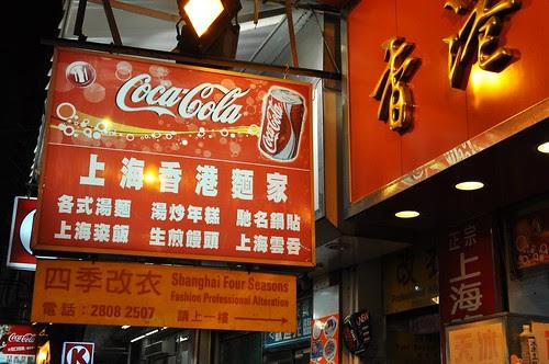 shanghai hongkong