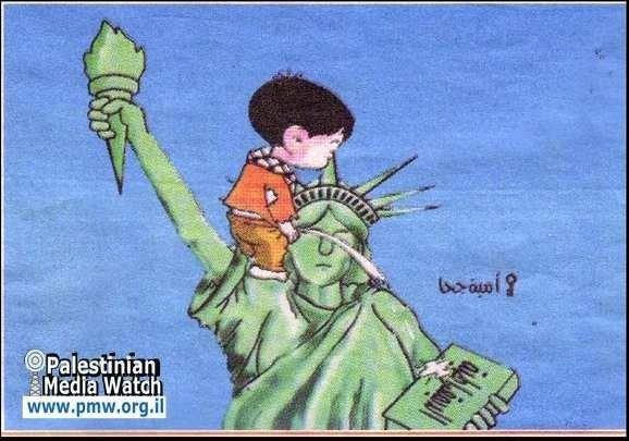 piss-liberty AlRisala 25 May 202006