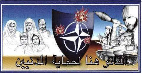 NATOshieldLibya.jpg (37183 bytes)