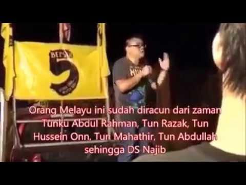 Macai Hew Kuan Yew Diarah Kacau Jemaah Masjid? #PCM #Bossku #MaluApaBossku