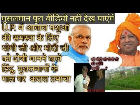 Cm Yogi Adityanath  योगी के राज का काला सच किसान हैं परेशान