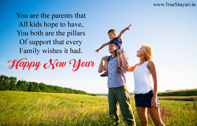 Hindi Shayeri Beautiful New Year Wishes For Parents 2018 Messages