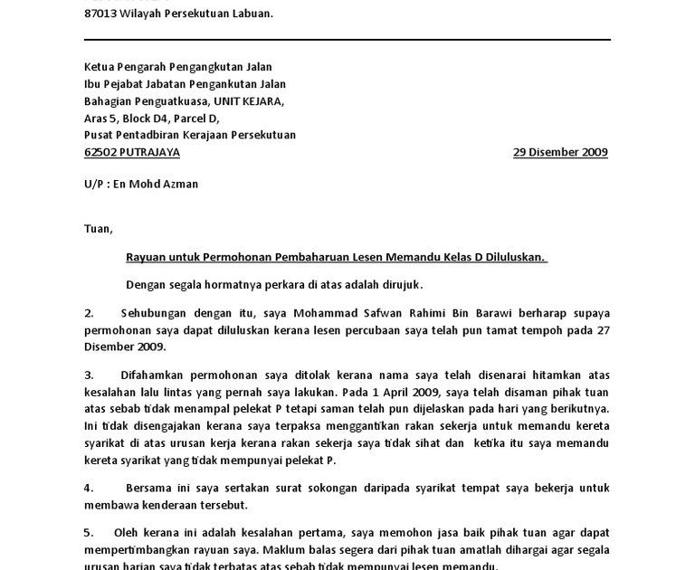 Contoh Surat Rasmi Rayuan Lesen Perniagaan - Surasmi 2