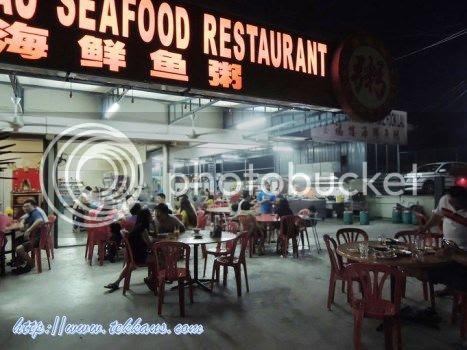 photo 02PorridgeYokeFookLauSeafoodRestaurant_zpsa5fa947e.jpg