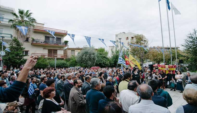 ΠΕΘ: Το ηρωϊκό ΟΧΙ των Ελλήνων γονέων στα νέα Θρησκευτικά ΕΙΚΟΝΕΣ