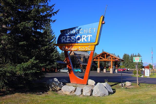 IMG_6896 Hatchet Resort