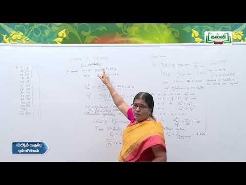 12th Statistics  Tests based on sampling distributions Kalvi TV