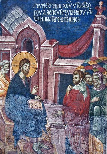 Αποτέλεσμα εικόνας για богатый юноша из Евангелия