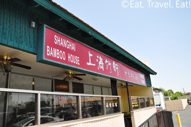Shanghai Bamboo House Exterior