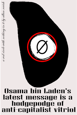 a red circle with nothing (bin laden says) in it by allan revich