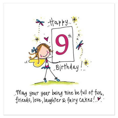 Happy 9th Birthday! May your year being nine be full of