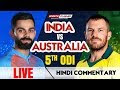 Crictime India vs Aus 2019 Live Streaming of Match by Hotstar (Official Site Lists)