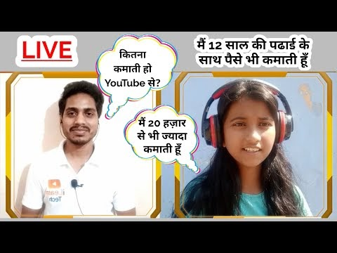 Collab Tech with Priya YouTube Channel 2021 | Grow YouTube Channel | Youtube Se Paise Kaise Kamaye