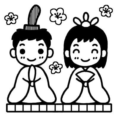 園児のひな祭り2ひなまつり春の行事保育無料白黒イラスト素材