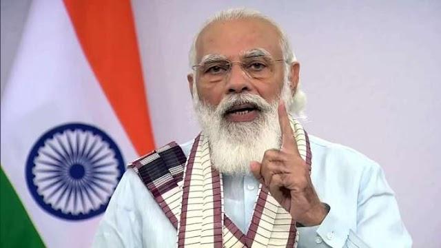 PM Modi जल्द करेंगे टॉप ग्लोबल फंड हाउसेस के साथ मुलाकात, इंफ्रा प्रोजेक्ट्स में निवेश के लिए होगी बात