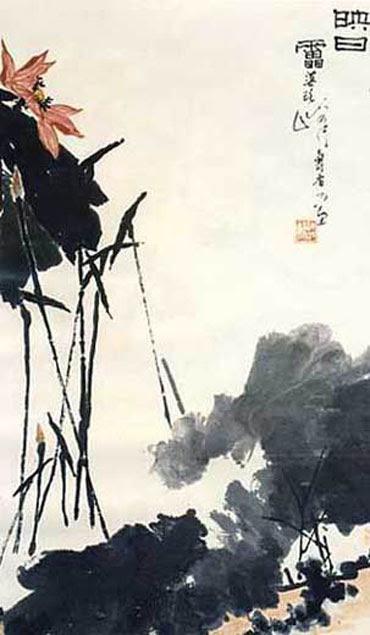 潘天寿 PAN Tianshou - Sunshine