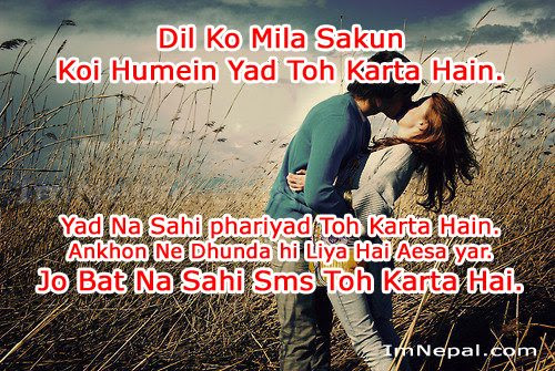 Love Quote In Hindi Language