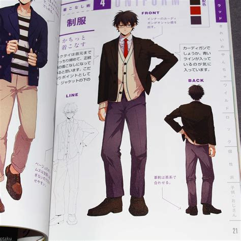 guide drawing male characters outfits clothes japan