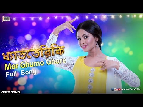 Mor Ghumo Ghore (Nazrul Git) Video Song | Nodi | Nusraat Faria | Dhat Teri ki | Bengali Movie 2017 Videos