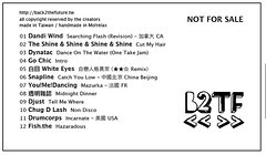 back2thefuture CD VOL_1