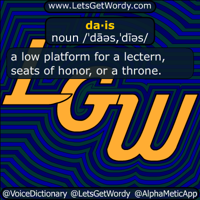 dais 10/25/2016 GFX Definition