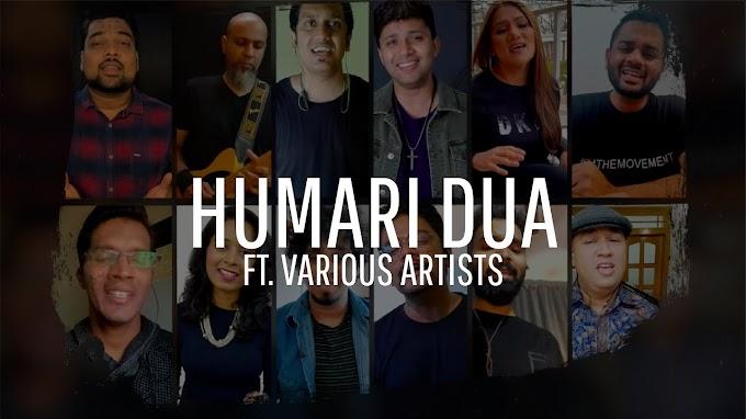 HUMARI DUA Christian Hindi Worship Song Lyrics  2020 (Yeshua Ministries)