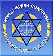Zionist Symbol
