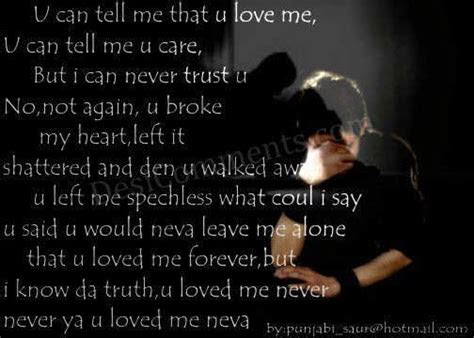 He Never Really Loved Me Quotes