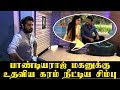 Simbu Helped Pandiyaraj Son | Thodra Movie | Silambarasan STR Sings Song...