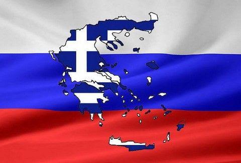 Ας μιλήσουμε λοιπόν για σχέσεις Ελλάδας-Ρωσίας… και εμπάργκο