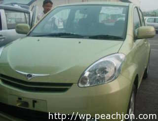 WAntAn productions: Perodua's new car!