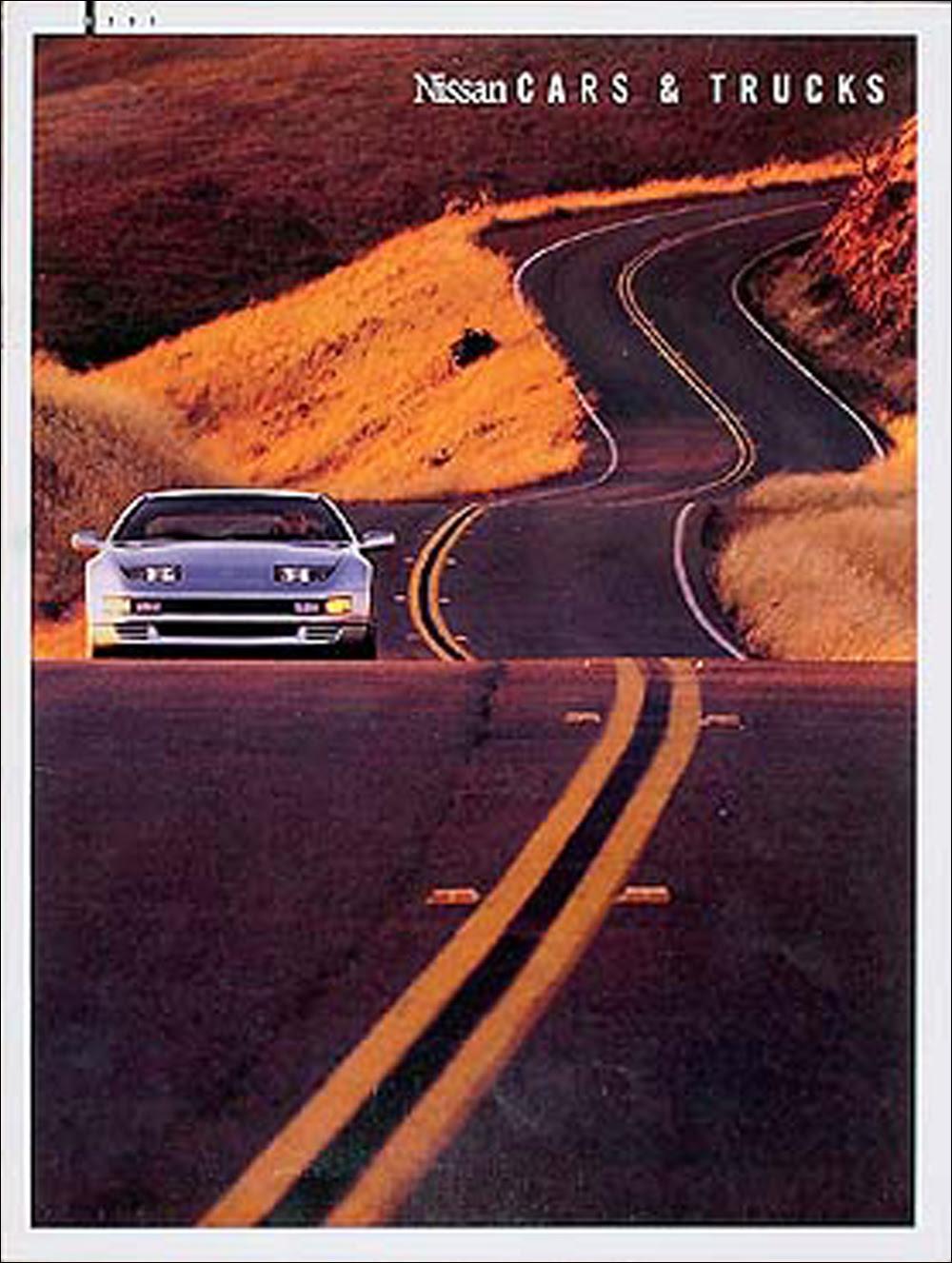 1991 Nissan 240sx Wiring Diagram Manual Original