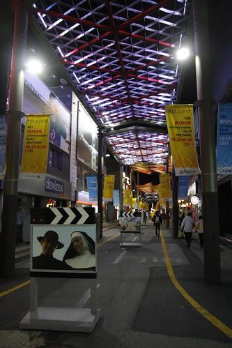 Cinema Town at Jeonju