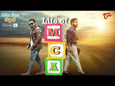 Life of MCA Telugu Web Series Episode 2