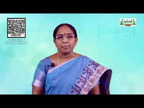 11th Physics துகள்களாலான அமைப்பு, திண்ம அலகு 5 பகுதி 5 Kalvi TV