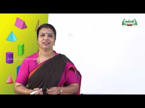 வகுப்பு 10 கணக்கு அலகு 7 அளவியல் கூம்பு இடைக்கண்டம் பகுதி 1 Kalvi TV