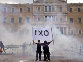 Φωτογραφία για ΕΠΙΣΤΟΛΗ 16Χρονης: Οι Έλληνες μίλησαν και εσείς πήρατε δρόμο!
