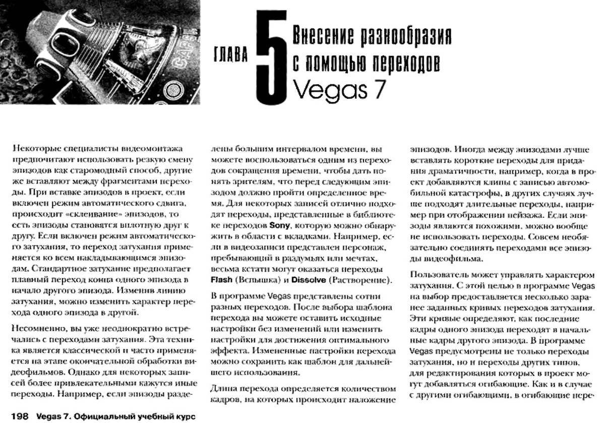 http://redaktori-uroki.3dn.ru/_ph/12/117467849.jpg