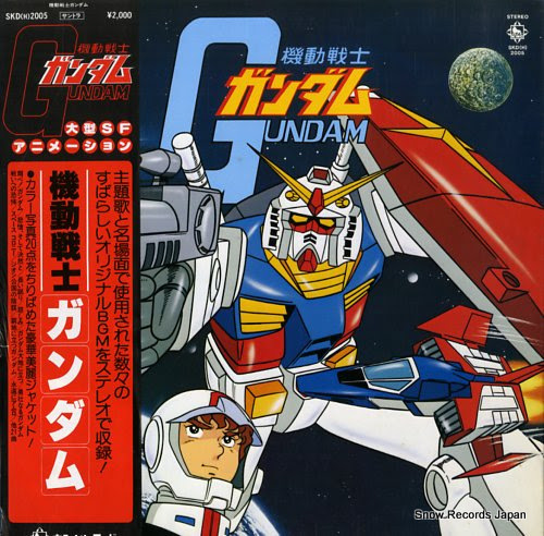 MOBILE SUIT GUNDAM s/t
