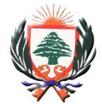 Logo du Ministère des Affaires Etrangères